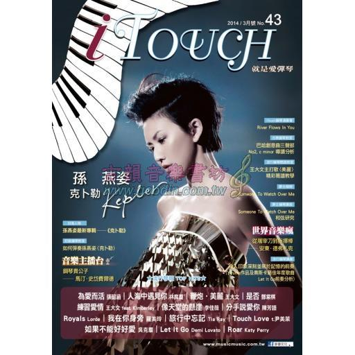 iTouch(就是愛彈琴)第43輯