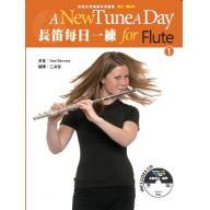 <繁體中文版>A New Tune A Day 長笛每日一練 - ( 1 ) + CD