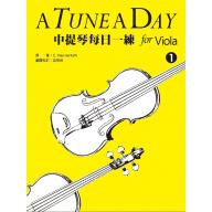 <繁體中文版>A Tune A Day for Viola 中提琴每日一練 - ( 1 )
