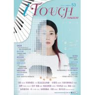 iTouch(就是愛彈琴)第53輯