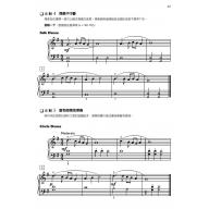 Alfred 卓越鋼琴教程 視奏【2B】Sight-reading
