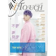 iTouch(就是愛彈琴)第61輯