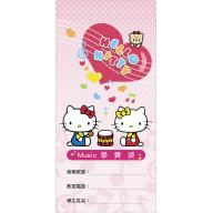 三麗鷗 Hello Kitty (粉)