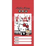 三麗鷗 Hello Kitty (紅)