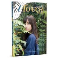 iTouch(就是愛彈琴)第67輯