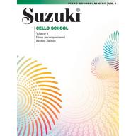 Suzuki Cello Part & Accompaniment Book, Vol.5 鈴木大提琴教本 5 鋼琴伴奏