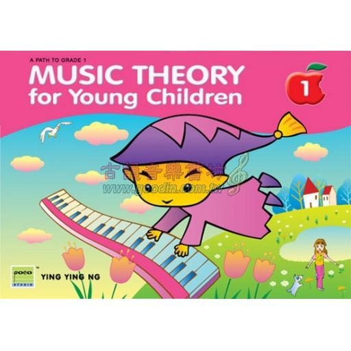 (POCO Piano)Music Theory for Young Children, Book 1 (Second Edition)