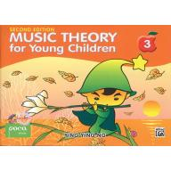 【POCO Studio】Music Theory for Young Children, Book 3