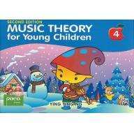 (POCO Piano)Music Theory for Young Children, Book 4 (Second Edition)