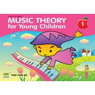 【POCO Studio】Music Theory for Young Children, Book 1