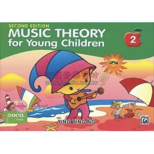 (POCO Piano)Music Theory for Young Children, Book 2 (Second Edition)