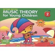 【POCO Studio】Music Theory for Young Children, Book 2
