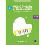 【POCO Studio】Music Theory for Young Musicians, Grade 2