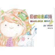 貝拉的音感鐘 Bella's Desk Bells